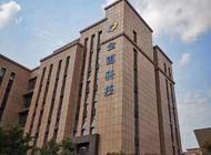 郑州金惠计算机系统工程有限公司企业形象