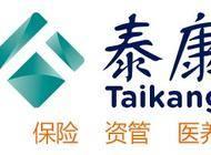 泰康人寿保险有限公司河南分公司企业形象