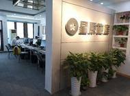 郑州星原房地产经纪有限公司企业形象