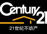 郑州乐利房地产营销策划有限公司企业形象