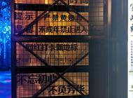 郑州市管城区初心芳华音乐餐吧企业形象