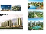 河南省第一建筑工程集团有限责任公司企业形象