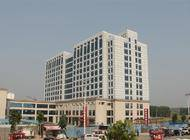 2018年河南省优质工程-内乡县医院综合病房楼企业形象