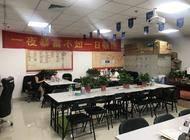 中国平安金融科技河南区拓服务部企业形象