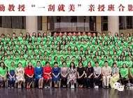郑州市二七区可诺丹婷美容院企业形象