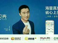 郑州森杰房地产营销策划有限公司企业形象