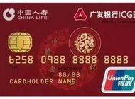 广发银行信用卡企业形象
