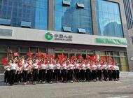 中國人壽保險股份有限公司鄭州綜合金融中心企業形象