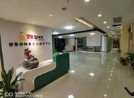 河南普惠教育科技有限公司企业形象