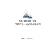 上海玺仕酒店管理有限公司企业形象