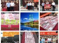 郑州鼎鸿房地产营销策划有限公司企业形象
