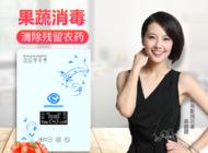 郑州美智软件有限公司企业形象