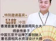 郑州晶钻美容服务有限公司企业形象