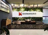 河南信智通信息科技有限公司企业形象