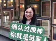 鄭州雅富房地產營銷策劃有限公司企業形象