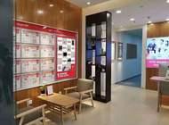 郑州华悦房地产营销策划有限公司第二分公司企业形象