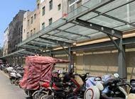 坤达祥龙城停车棚企业形象