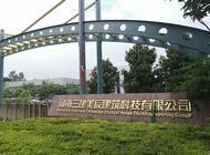 河南三建美辰建筑科技有限公司企业形象