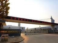 河南速达电动汽车科技有限公司企业形象