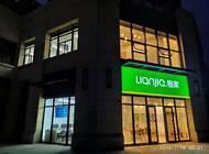 河南德实房地产营销策划有限公司企业形象