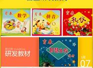 郑州金水育春业余培训学校企业形象