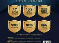 河南祥德房地产营销策划有限公司郑州第一分公司企业形象
