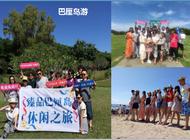 河南豫凯汽贸有限公司企业形象