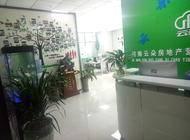 河南云朵房地产营销策划有限公司企业形象