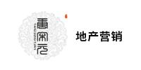 河南唐宋元文化傳媒有限公司
