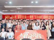 深圳市秦丝科技有限公司企业形象