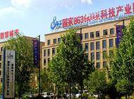 林州863科技孵化器有限公司企业形象