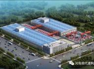 河南五建建設集團企業形象