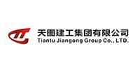 天图建工集团有限公司