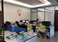 河南天华国际旅行社有限公司企业形象