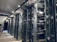 自动化养殖设备企业形象