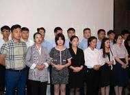 新联康(中国)有限公司山东分公司企业形象