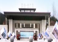 泌阳县阳光大地置业有限公司企业形象