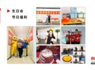 北京高途云集教育科技有限公司企业形象