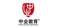 北京中業匯智教育科技有限公司