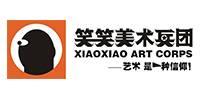 河南省笑笑美术培训中心
