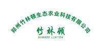 郑州竹林顿生态农业科技有限公司