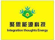 河南聚思能源科技有限公司企业形象