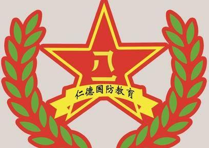南阳仁德教育教育咨询服务有限公司