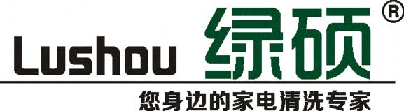 河南绿硕节能环保科技有限公司