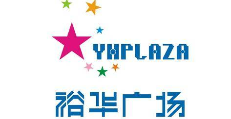 河南泰信商业地产管理有限公司