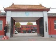 北京佳强保安服务有限公司企业形象