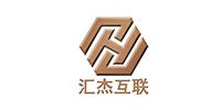 河南汇杰互联科技有限公司