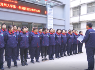 河南达康药事服务有限公司企业形象