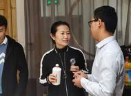 中国人寿电子商务有限公司郑州区域分公司企业形象