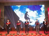 濮阳市住友房地产开发有限公司企业形象